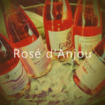 ロゼダンジュ ワインとは?|特徴とブドウ品種・合わせる料理
