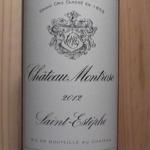 サンテステフのワインとは?その特徴と歴史