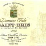 サンブリ ワインとは?特徴とブドウ品種、合わせる料理
