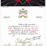 芸能人格付けチェック2019年!ワインはムートン1959年