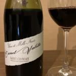 南フランス 10年熟成の赤ワイン サンシニアン2010